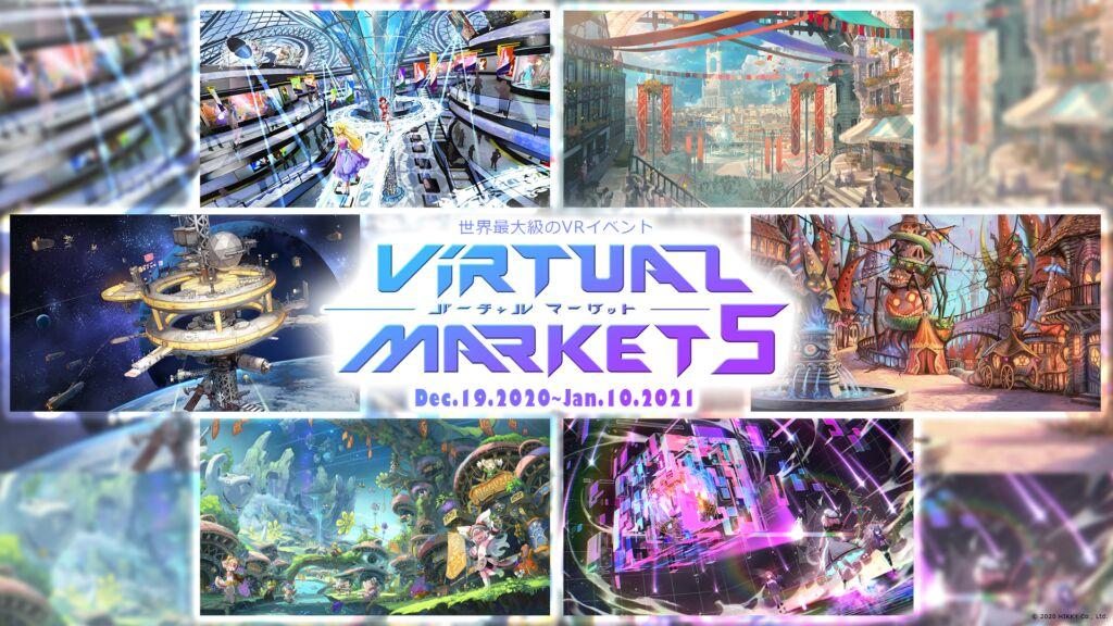 virtual-market-5